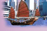 Hongkong Tourismus