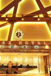 Park Hotel © Park Hotel Group
